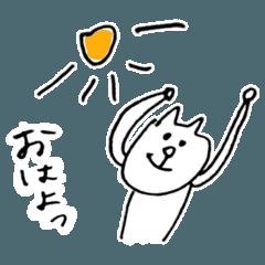 猫好きのための癒しスタンプ
