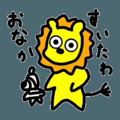 かんこくらいおん(日本語.ver)