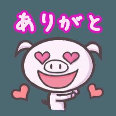 豚のとんすけスタンプ【日常会話編】