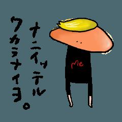 無着色の明太子 2