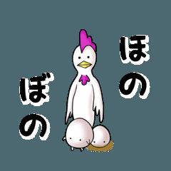 ゼロタマちゃん バラエティパック