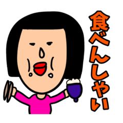 長崎県弁スタンプ