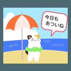 楽しい夏♪