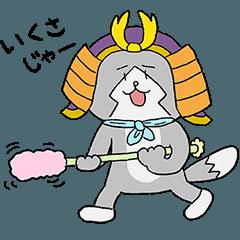ゆるみっしぃ6(50音編その2)/ふぁるこむ