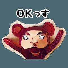 イケメンコレクション OK編