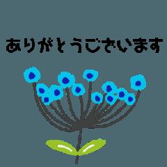 マリン55♡ お花で大人な丁寧ことば♡