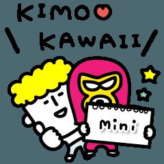 THE♡キモカワminiスタンプ
