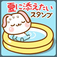 ❤️夏に添えたいスタンプ【たれ耳うさぎ】
