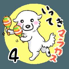 大きな白い犬 ピレネー犬 4【ダジャレ】