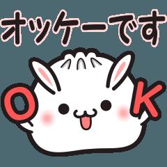 まんじゅううさぎ☆スタンプ(日常会話編)