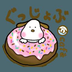 わんこcafé Vol.1