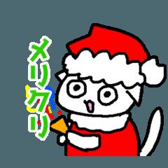 猫田さんスタンプ