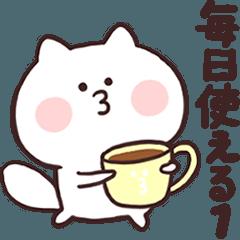 きちゅねの毎日使えるスタンプ☆1