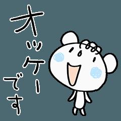 くまくる(基本セット)