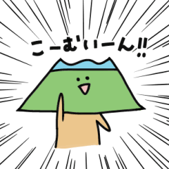 ゆるーい鹿児島弁スタンプ 第2弾