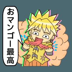 騎士爽物語-男子篇(日本語版)