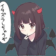 七瀬くるみ6(秋)