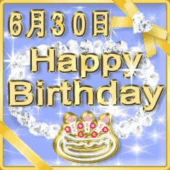 ▷輝くお誕生日☆6月16日ー30日☆お祝い