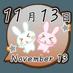 11月13日記念日うさぎ
