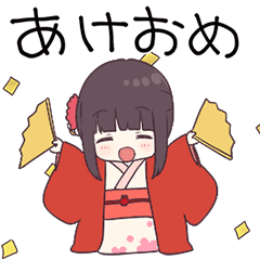 うごく!七瀬くるみ5(年末・年始)