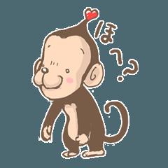 おサルのホへ太郎 猿の日常編