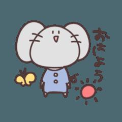 ミミの大きなネズミさん【日常】