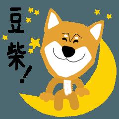 愛犬家の毎日スタンプ*柴犬・豆柴