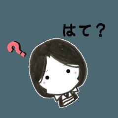 [LINEスタンプ] 姫さまスタンプ (1)