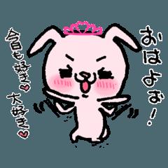 ピンクのうさぎ。オタ活編。