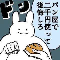 新・情緒不安定動物6