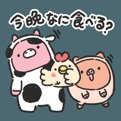おにくちゃんズ vol.2