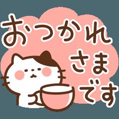 [LINEスタンプ] ねこたまのデカ文字 (1)