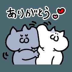 [LINEスタンプ] ( ˙˙)むっちりスタンプ(猫編)