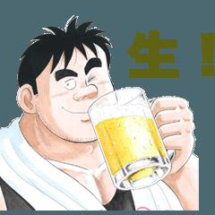 解体屋ゲン-グルメ編-