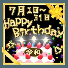 お誕生日☆令和7月1日ー31日