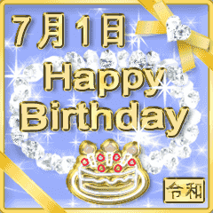 ▷輝くお誕生日☆7月1日~15日