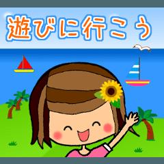癒しかわいい女の子の夏休み