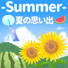 -Summer- 夏の思い出