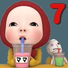 【#7】レッドタオルの【ママ】が動く‼