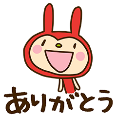 リンゴうさぎちゃん9(ありがとう編)