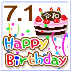 動く!お誕生日☆7月1日ー15日☆お祝い