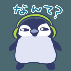 だるだるペンギン