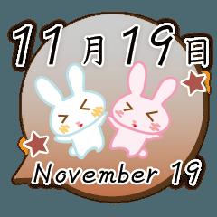 11月19日記念日うさぎ
