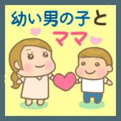 [LINEスタンプ] 幼い男の子とママ