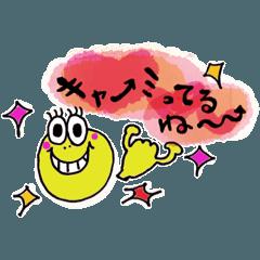 神戸のカエルちゃん♡ happy Frog☆☆☆