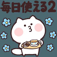 きちゅねの毎日使えるスタンプ☆2