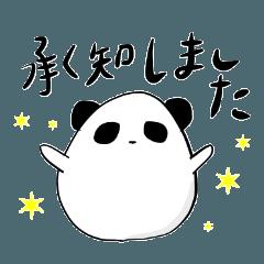 まるぽよぱんだ★敬語