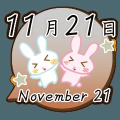 11月21日記念日うさぎ