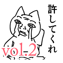 VTuber フィンダーおじさん vol.2