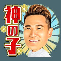 田中将大 公式スタンプ